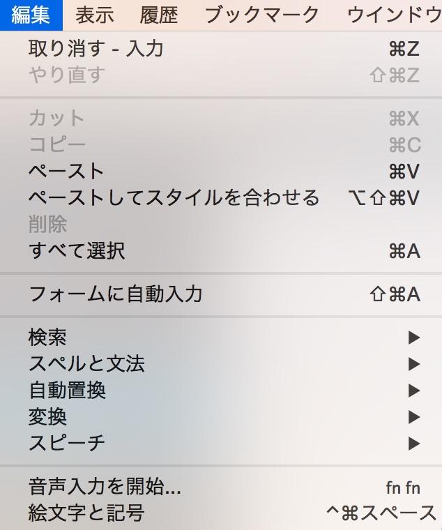 shortcut_key-1