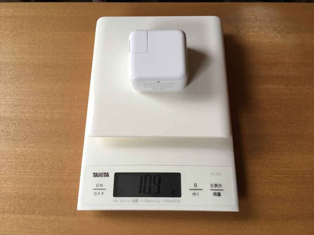 weight-29w-acadapter