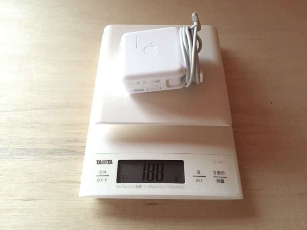 weight-ACadapter_45W