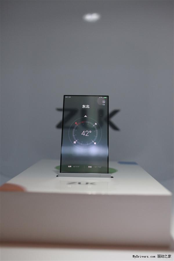 translucent smartphone-2