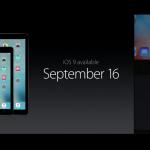 iOS9は9月16日に正式リリース!