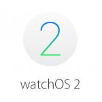 「WatchOS 2」が正式リリース!新機能まとめ!