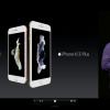 iPhone6s/6s Plus正式発表!発表内容まとめ