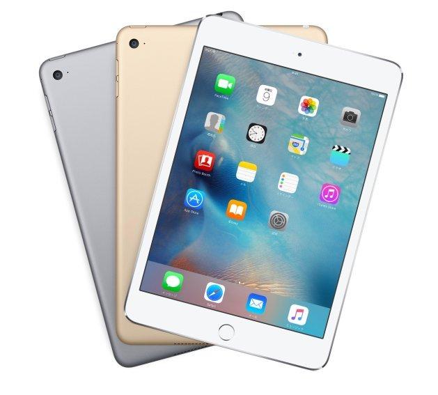 iPad mini4-1