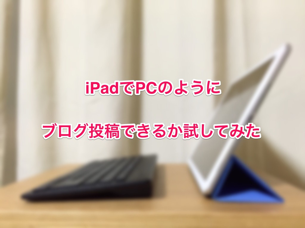 iPad test-5