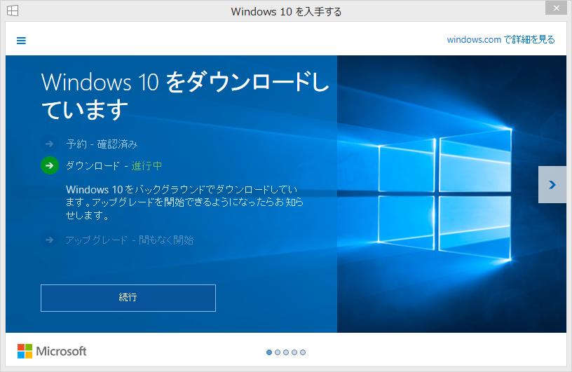 windowsw10 install-3