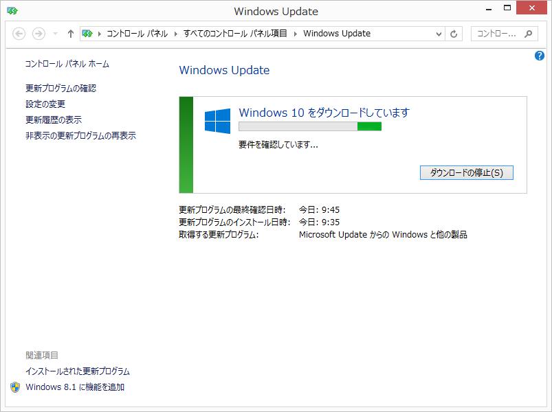 windowsw10 install-4