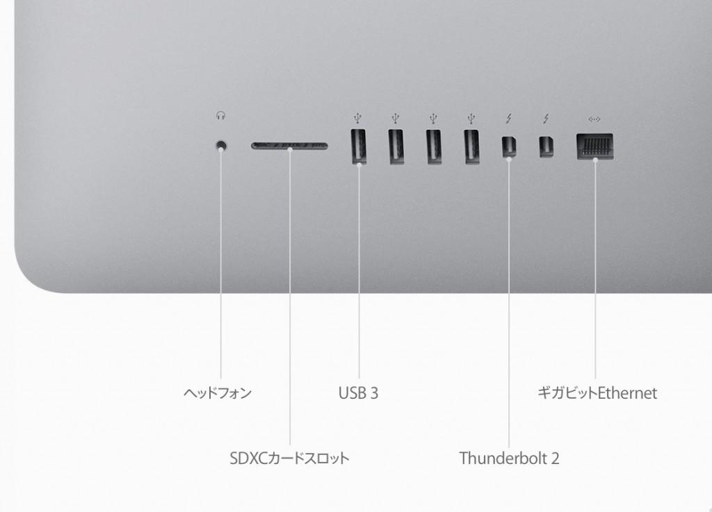 4K iMac 2015-2