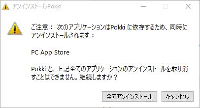 Host App Service-2
