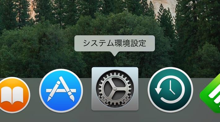 OS X El Capitan menubar-2