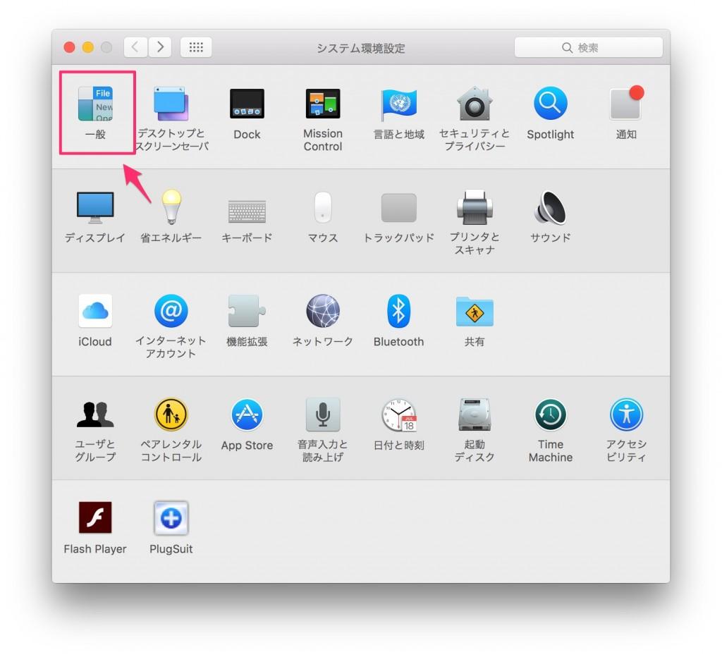 OS X El Capitan menubar-3