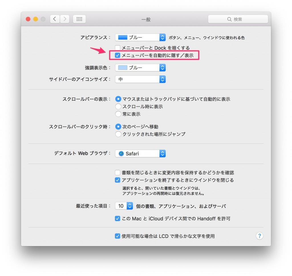 OS X El Capitan menubar-4