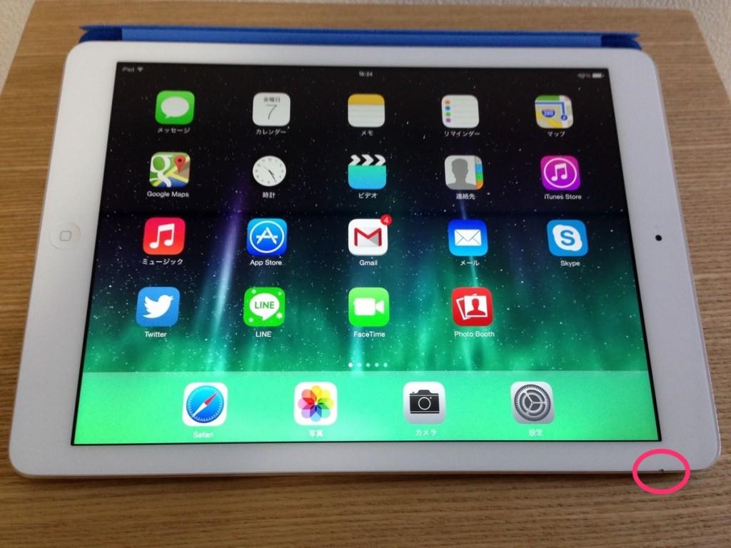 iPad Air kizu