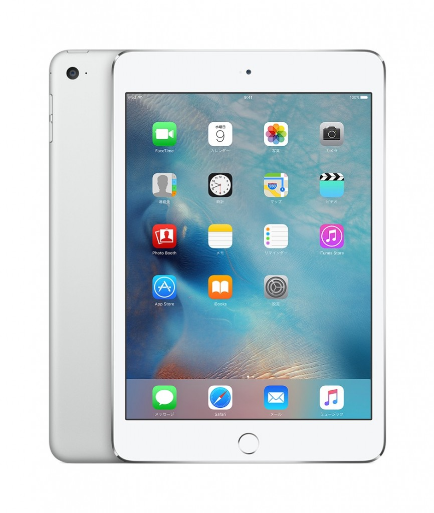 iPad mini4-2