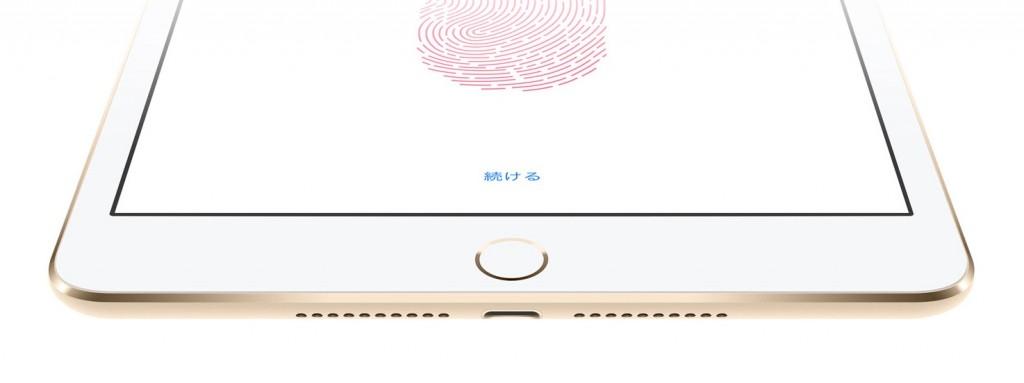 iPad mini4-7