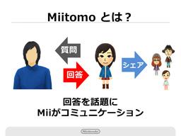miitomo-3