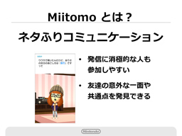 miitomo-5