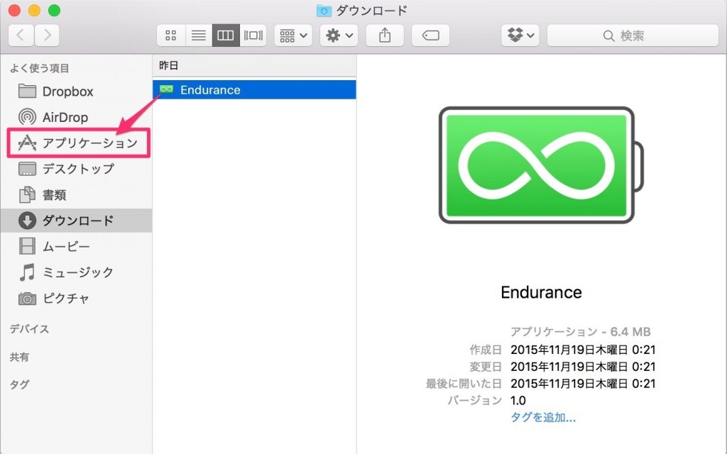 Endurance-1-2