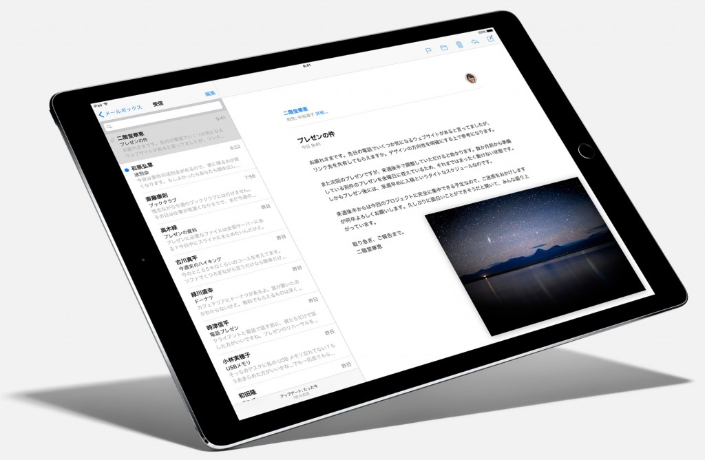 iPad Pro-6