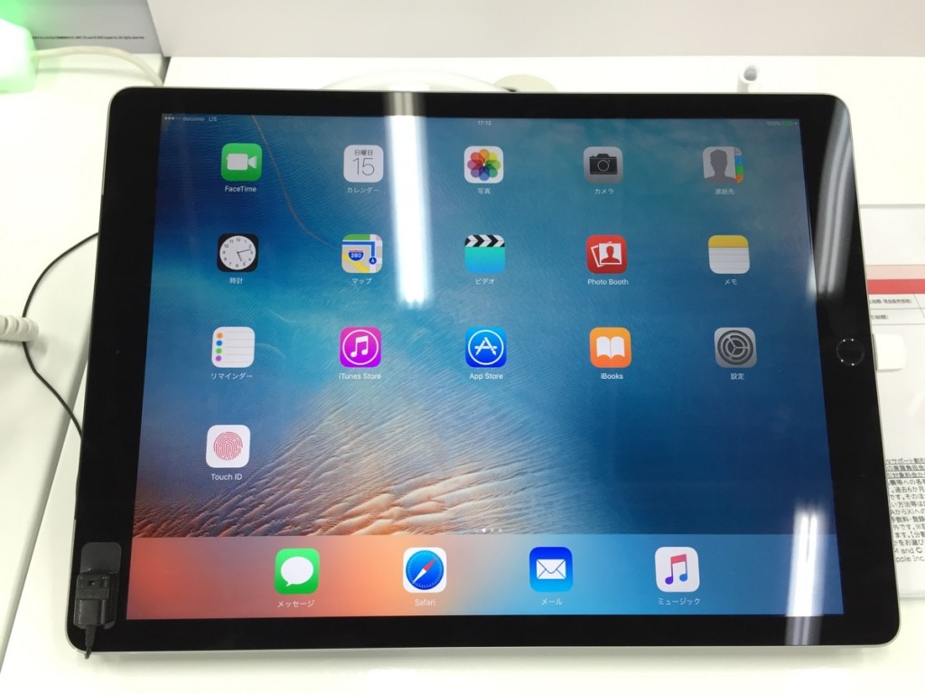 iPad Pro review-1