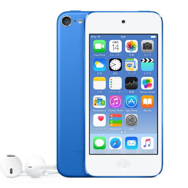 ipod touch 6-5