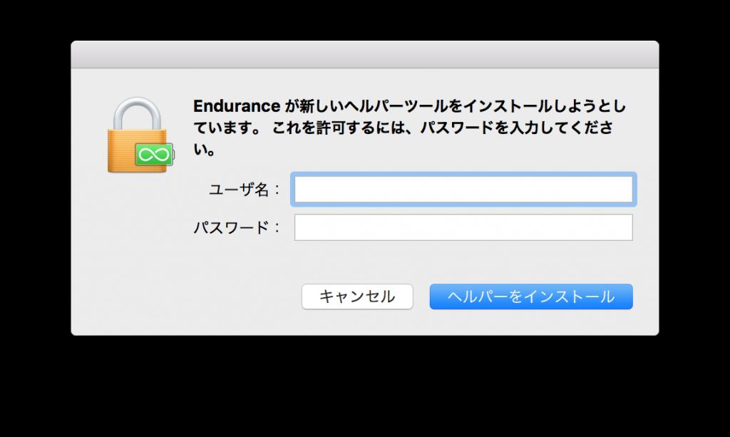 Endurance-2-2