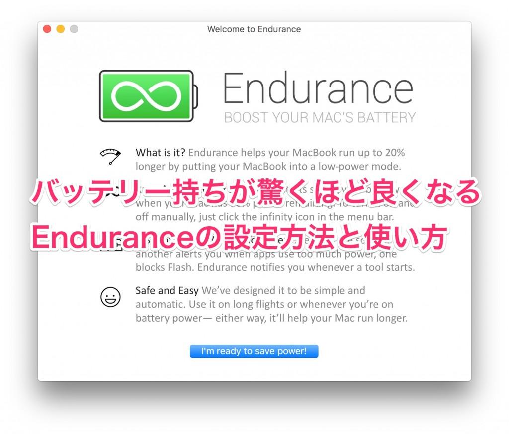 Endurance-s2