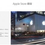 Apple、2016年のLucky Bagを販売しないことを正式発表