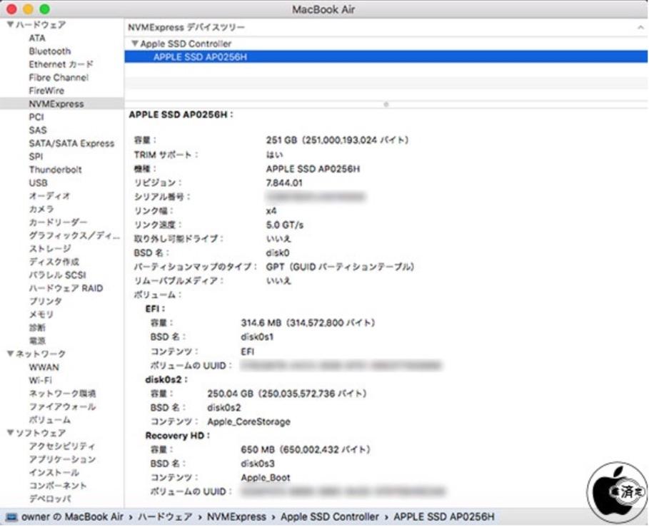 MacBook Air 11 SSD-1