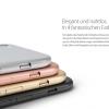 iPhone 7は防水仕様で、新素材採用でアンテナラインがなくなったデザインに!?