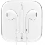iPhone7はやはりイヤホンジャック廃止か!?Bluetoothイヤホンが付属する?