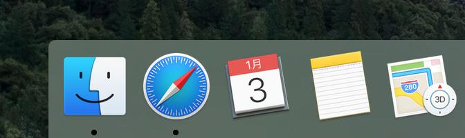 OS X El Capitan toumei-5-1