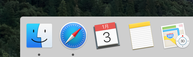OS X El Capitan toumei-5-2