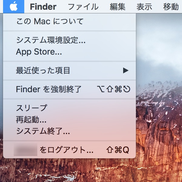 OS X El Capitan toumei-6-1