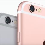 4インチ「iPhone 5se」はやはりA9/M9チップ搭載か!?発表は3月14日〜20日の間に行われる?