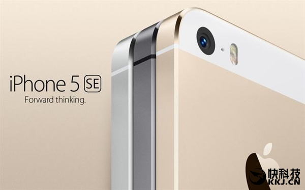 iPhone5se leak-1