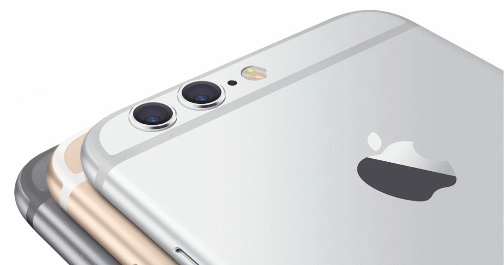 iphone7 dual camera