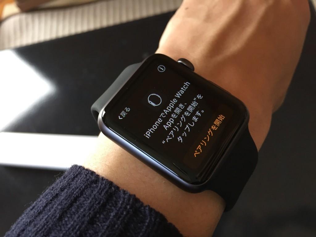 Apple Watch setting-3