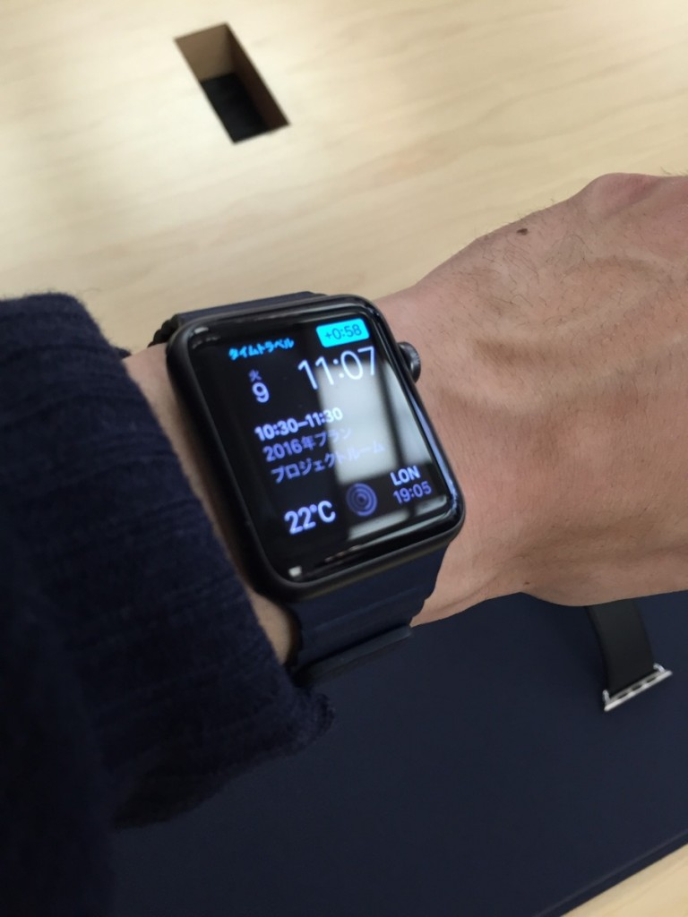 Apple Watch try on-3