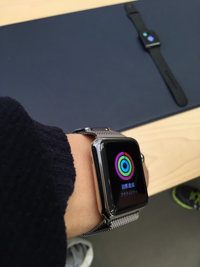 Apple Watch try on-4