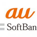 【意味不明】au、ソフトバンクの契約解除料不要プランがむしろ悪化している件