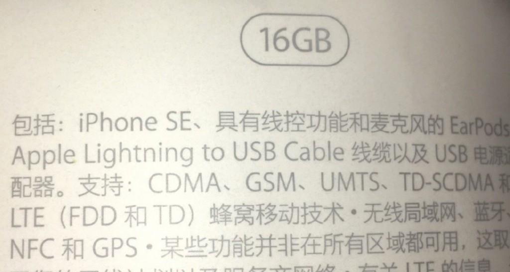 iPhone5se leak-10