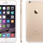 「iPhone 7/7 Plus」の他にハイエンドな「iPhone Pro」が存在する!?