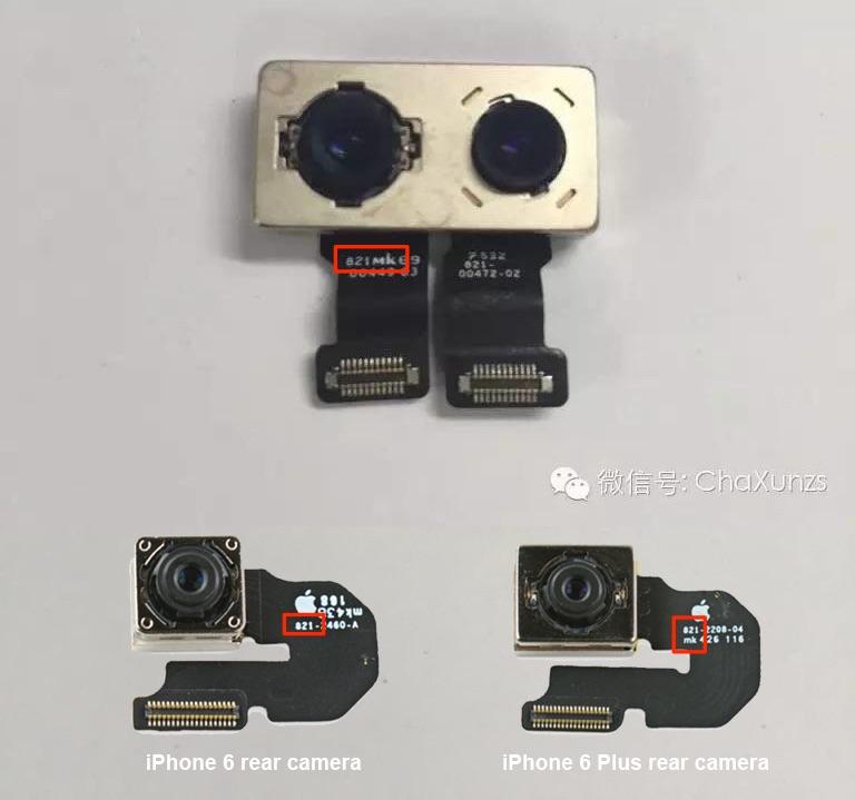 iphone7 leak-5