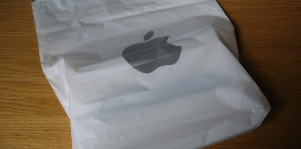 Apple Store bag-1