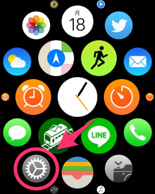 Apple Watch Pairing-1