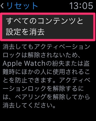 Apple Watch Pairing-4