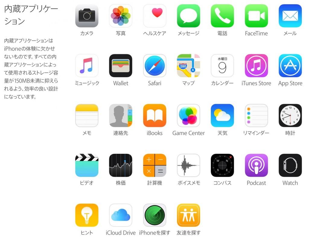 HideableApp-1