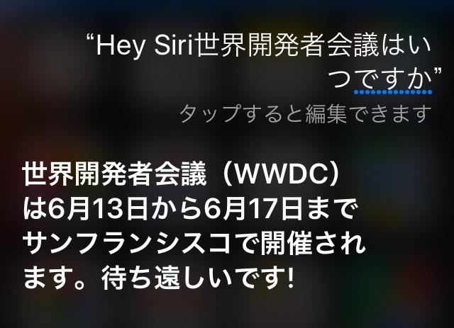 WWDC 2016-1