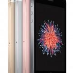 iPhone SE/6s/5s/4sの性能比較(Geekbench)